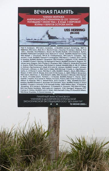 Herring Memorial Plaque