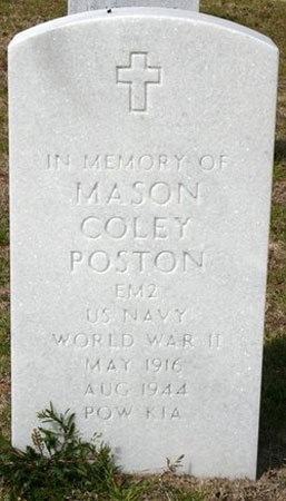 Mason Collie Poston marker